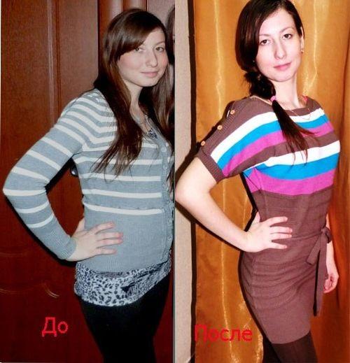 Похудеть с помощью слабительного:: похудеем без диеты.
